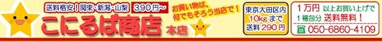 アカカゲ本舗Blog